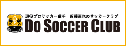 DO SOCCER CLUB